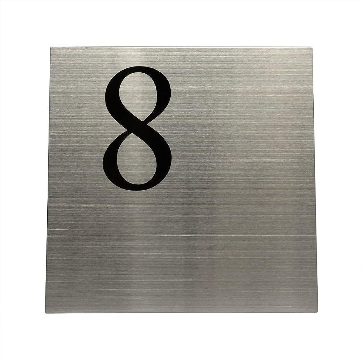 バラエティ指定スクラップ杉田エース AE-813 No.8 階数表示板プレートのみ