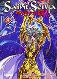Saint Seiya Episodio G 8 (Shonen Manga)