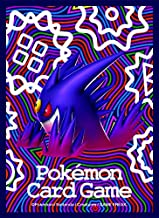 Mega Evolution Gengar Official Pokemon XY Game Anime Character Card Sleeves Collection