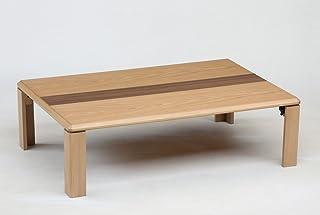 RINE 天然木折れ脚座卓 幅120cm