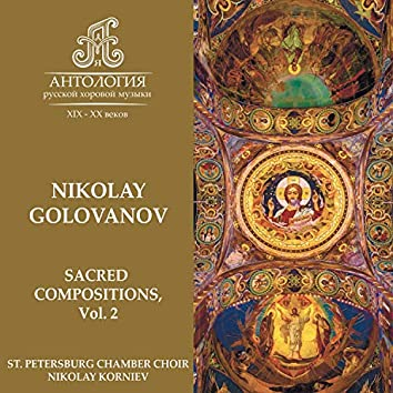 Nikolay Golovanov, Sacred compositions (Vol. 2)