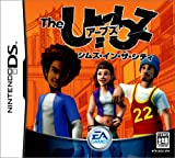 The Urbz: Sims in the City [Japan Import] [Nintendo DS] (japan import)