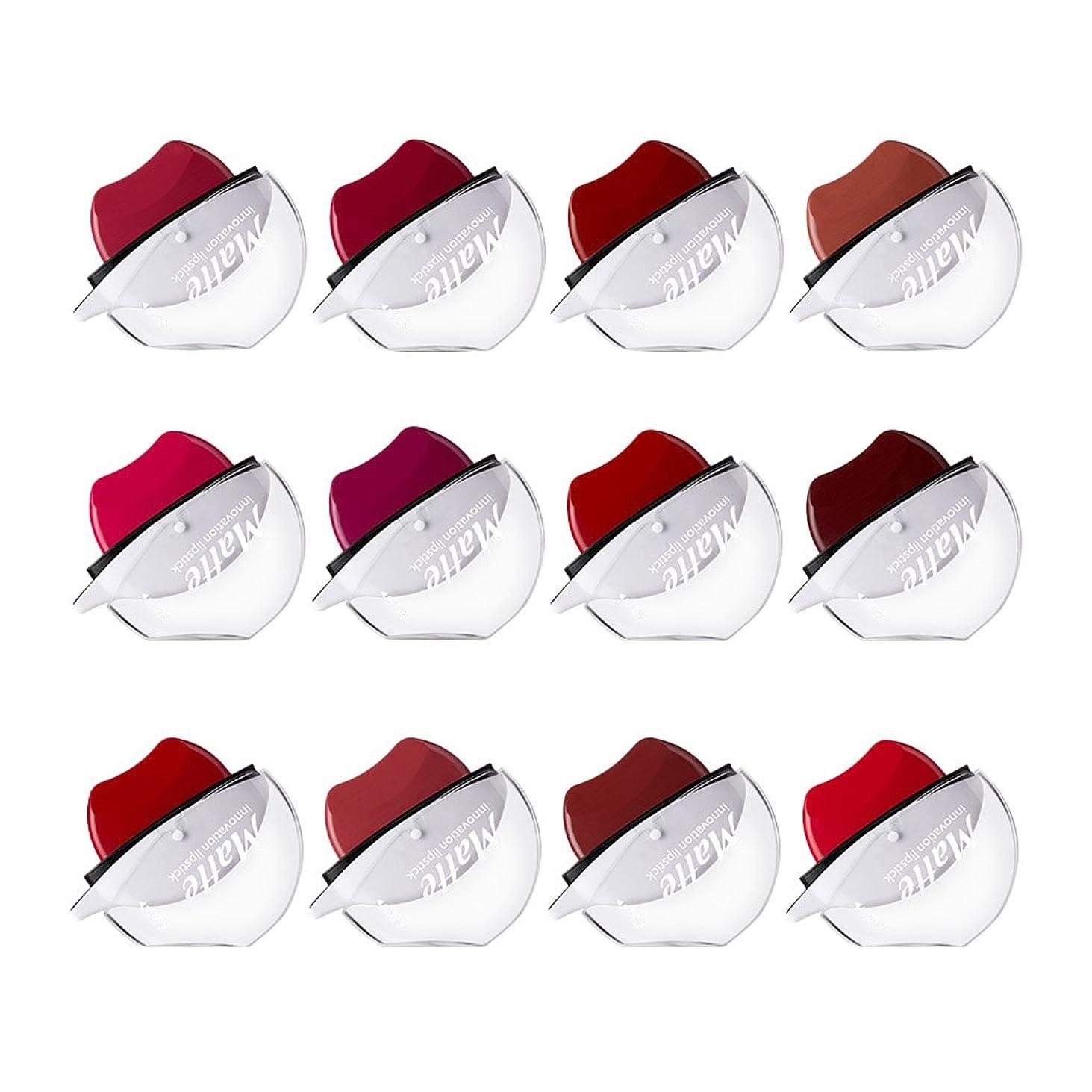 勃起市の中心部報いるFenteer 約12個 口紅 リップクリーム リップグロス 超便利 3秒と仕上げ 防水 マット 化粧初心者 プレゼント