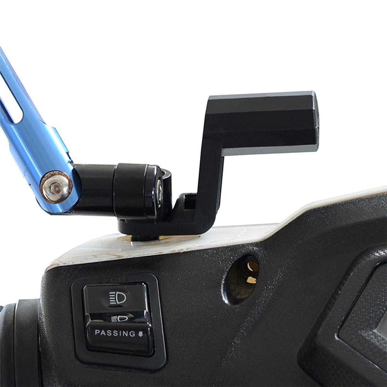 悲劇的な臭いテープFashionwu 2個オートバイ携帯電話充電器拡張子ブラケット多機能拡張ブラケットブラック