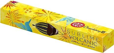 キットカット ショコラトリー サブリム ボルカニック パプアニューギニア
