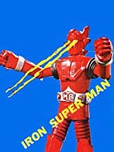 The Iron Super Man