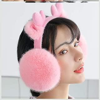 cache-oreilles /épaissi en peluche douce  femmes et hommes pour la protection des oreilles en hiver Casque insonorisant
