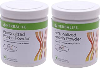 Herbalife Formula 3 Personalized Protein Powder (PPP) (Pack Of 2)