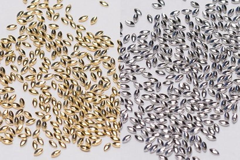 建てる構成員サラダ[リトルプリティー]ネイルパーツ Nail Parts LPスタッズリーフ(1X2) 3S 300入 シルバー