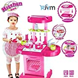 JVM Luxury Battery Operated Kitchen Play Set Super Toy for Kids rower machines Mar, 2021