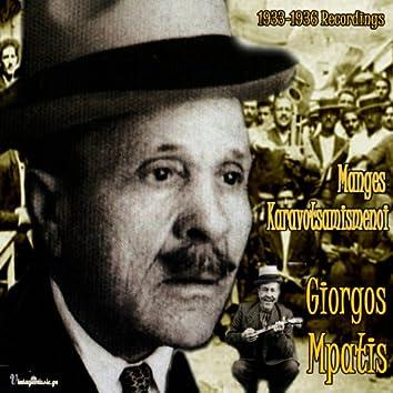 Magkes Karavotsakismenoi (Recordings 1932-1936)