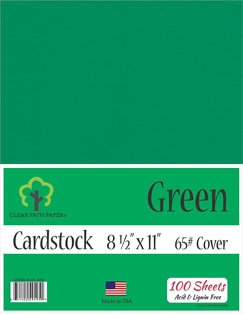 Green Cardstock - 8.5 x 11 inch - 65Lb Cover - 100 Sheets