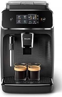 Philips EP2220/10 Cafetera superautomática, Acero