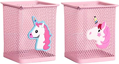 Trycooling 2 Pack Metal Cute Pen Pencil Holder Office Home Desk Square Pencil Cup Caddy Box Makeup Brush Holders for Girls...