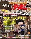 BE-PAL(ビ-パル) 2020年 02 月号 [雑誌]