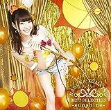 Haruka Tomatsu BEST SELECTION -sunshine