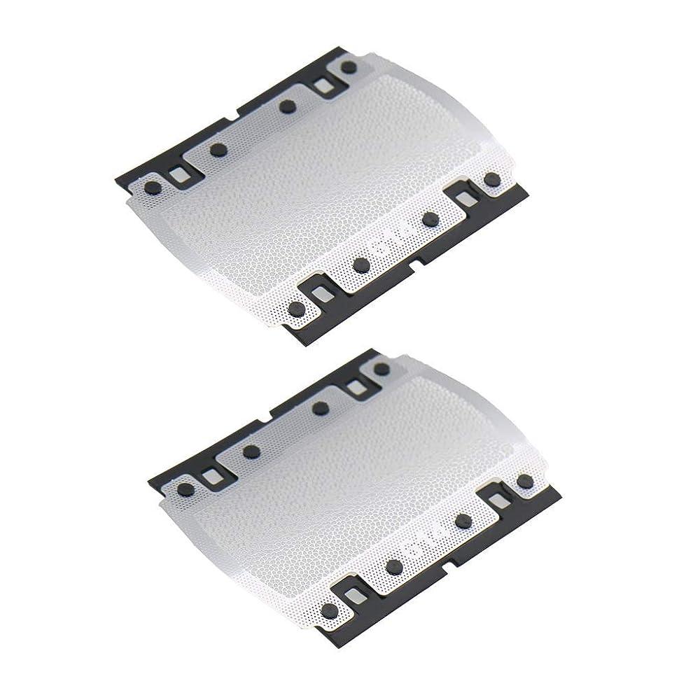 暗くするユニークな製油所VWONST 614 Shaver Foil Screen For Braun PocketGo Pocket Twist E-Razor 614 350 355 370 375 5614 5615 P10 Shaver Razor Head Replacement Mesh Grid Net (2)