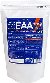 アダマス EAA パウダー 500g 必須アミノ酸 全9種類 BCAA βアラニン グレープフルーツ 風味 国産 【トレーニングに最適】【人工甘味料不使用】