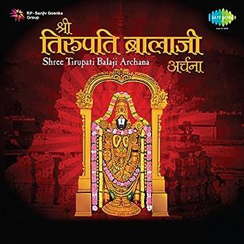 Shree Tirupati Balaji Archana