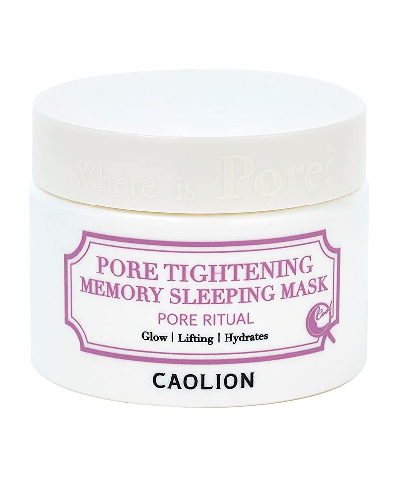 動機付ける準備するヒロインCAOLION Pore Tightening Memory Sleeping Mask メモリースリーピング毛穴マスク [海外直送品] [並行輸入品]