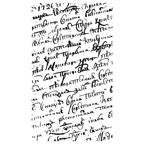 Rayher 2870900, Sellos de Silicona, Transparente, Texto, 9–15cm, SB de Tarjeta 1Texto
