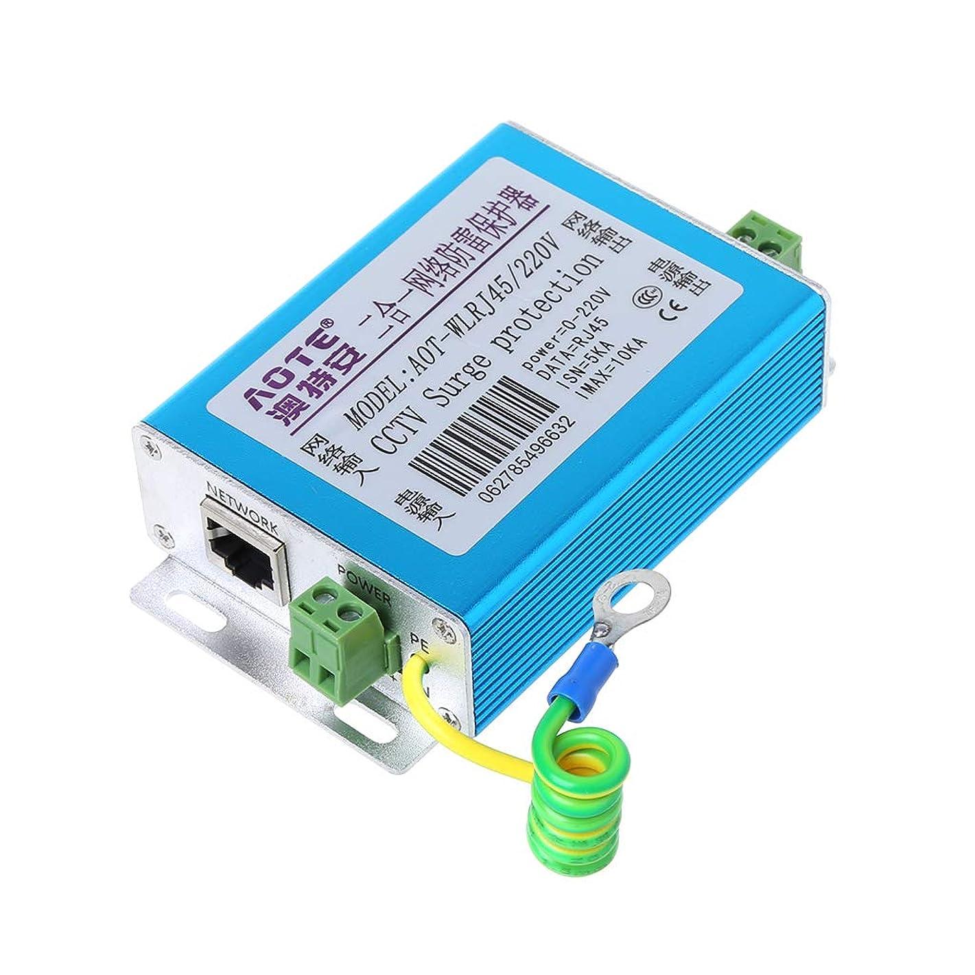 Yeahii Ethernet Network Power RJ45 Surge Protector Lightning Arrester Switch Camera SPD