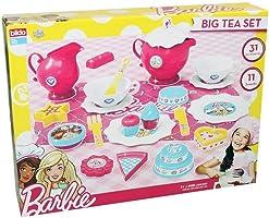 لعبة طقم الشاي للبنات ، 2109