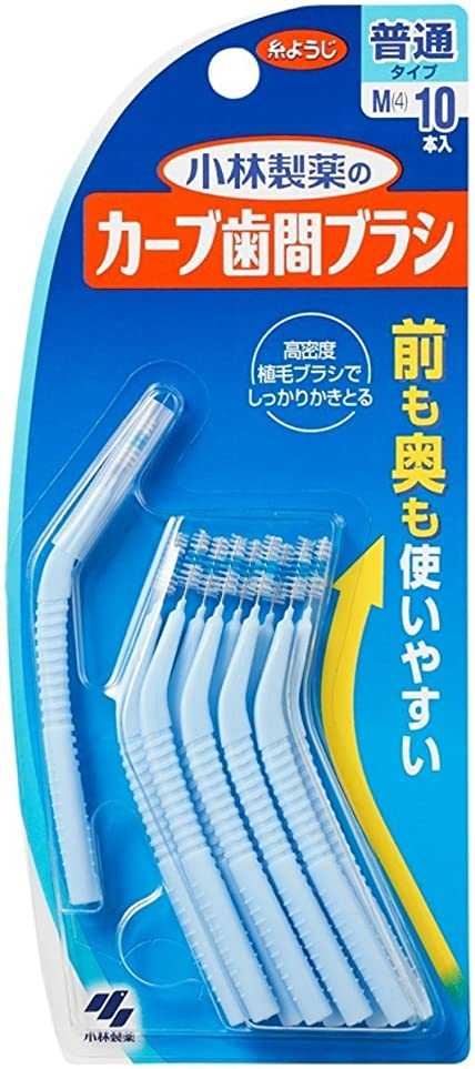 修理工アラブ人ドロー小林製薬のカーブ歯間ブラシ 普通タイプ M 10本(糸ようじブランド)