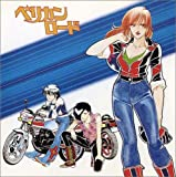 <ANIMEX 1200シリーズ>(148)ペリカンロード