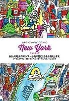 ニューヨーク (世界のシティ・ガイド  CITIX60シリーズ)
