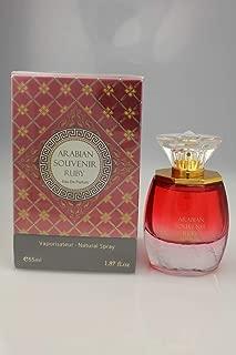 Ruby by Arabian Souvenir 55ml Eau de Parfum