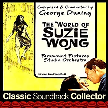 The World of Suzie Wong (Original Soundtrack) [1960]
