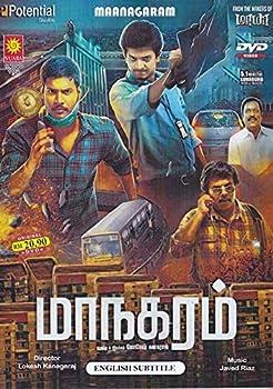latest tamil movies dvd