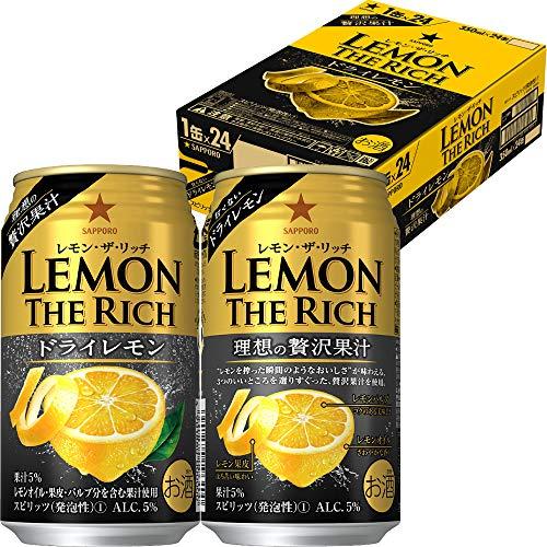 サッポロ レモン・ザ・リッチ 濃い味ドライレモン