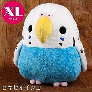TST ADVANCE Munyumum Stuffed Animal - Budgerigar [XL / White x Blue] (Japan Import)
