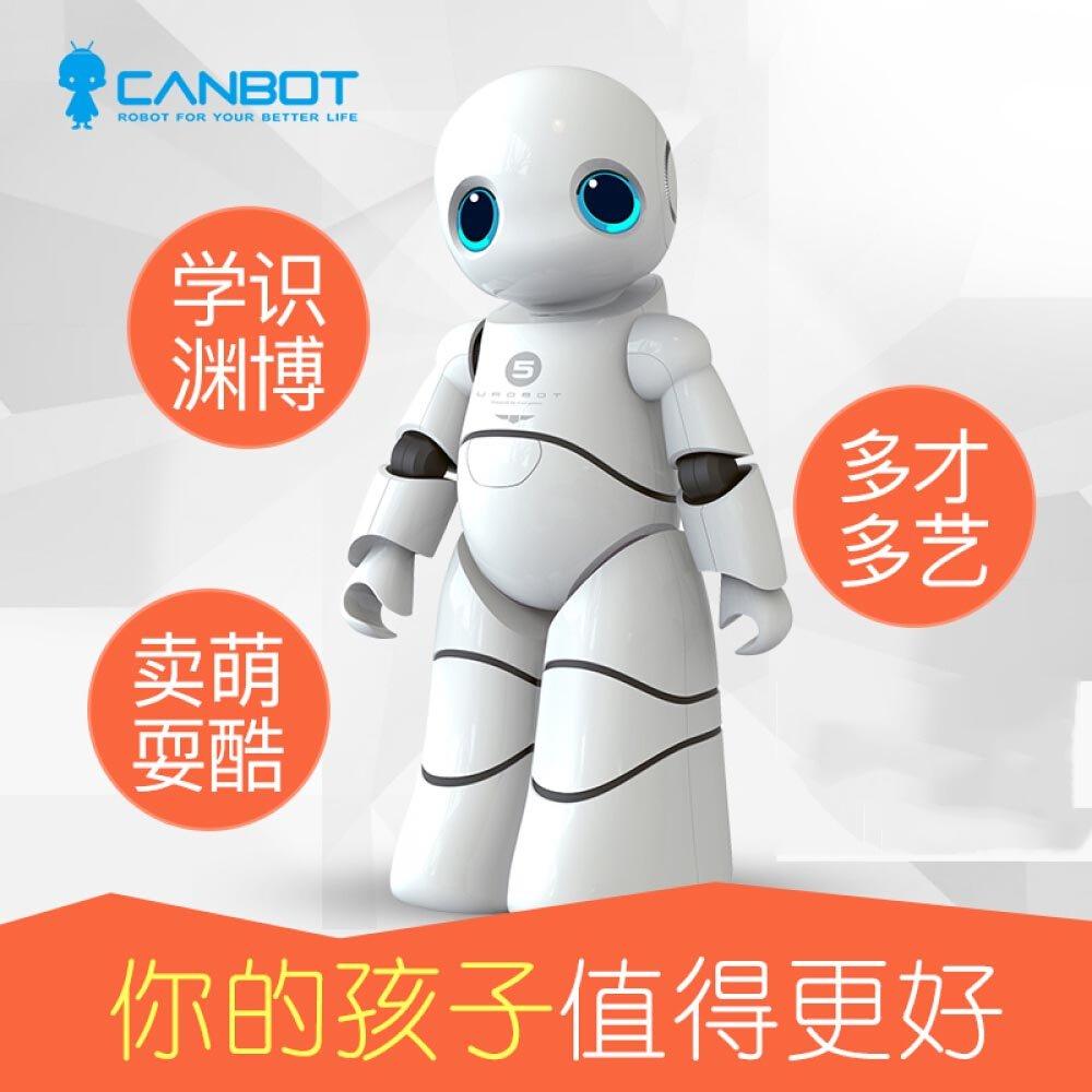小笨智能机器人早教陪伴语音对话学习男孩女孩儿童玩具机器人