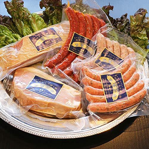 食べ応えの ベーコン・ハムセット ソーセージ3種類 オールドベーコン カスラハム お中元 お歳暮 贈り物に最適