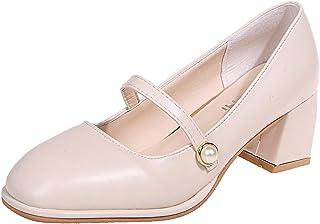 Brisezz Damesschoenen, vierkant, effen, dikke hiel, modieuze gesp, hoge hakken, comfortabele enkelschoenen, antislip, vrij...