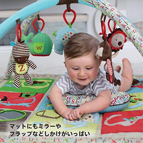 SKIPHOPプレイマットアルファベットズー・アクティビティジムTYSH307300