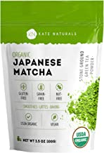 Organic Japanese Matcha Green Tea Powder by Kate Naturals - Certified Organic from Japan. Culinary Grade for Smoothies, La...