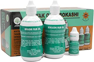 BOKASHI RUB OIL ボカシラブオイル 140ml (2本) 12ml (1本) 日本オリジナルモデル 日本正規代理店