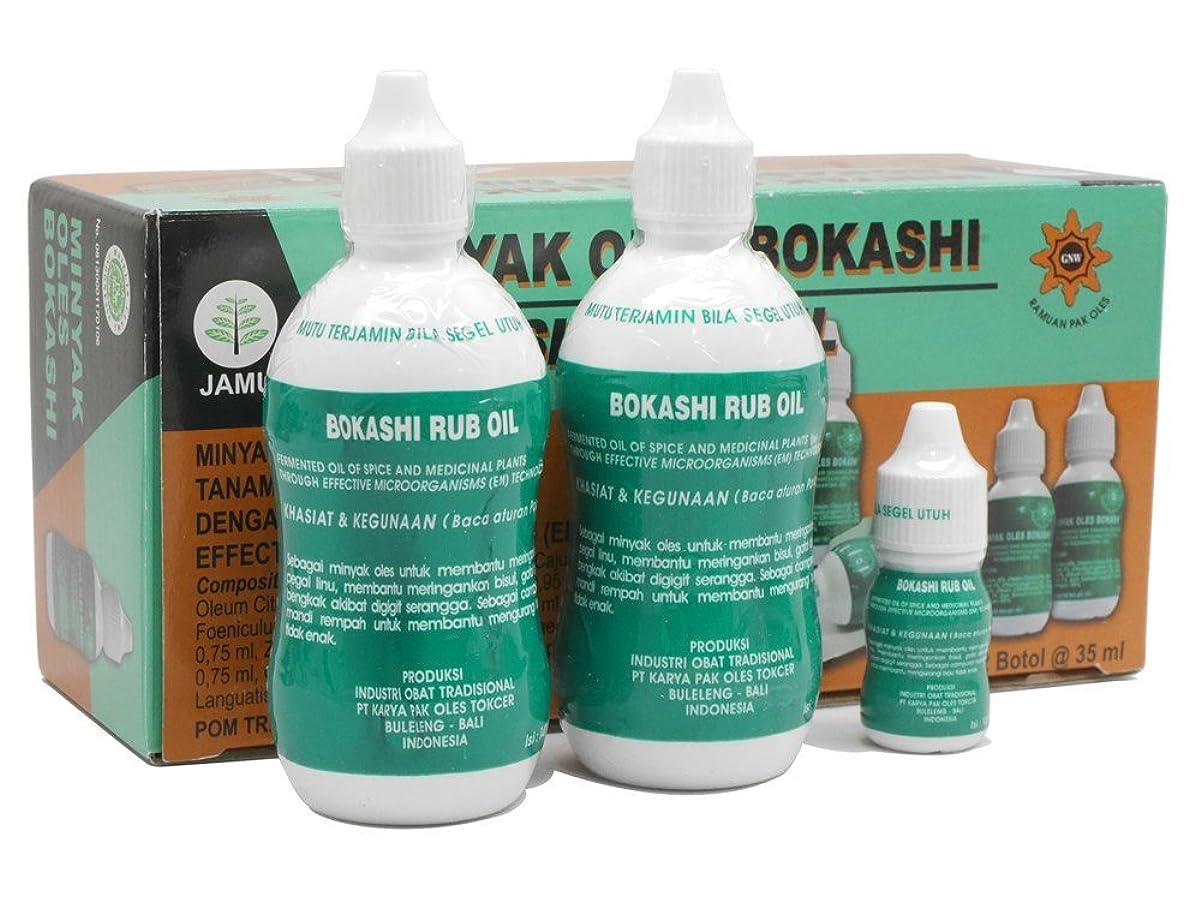 ショッピングセンターヘビサイレントBOKASHI RUB OIL ボカシラブオイル 140ml (2本) 12ml (1本) 日本オリジナルモデル 日本正規代理店