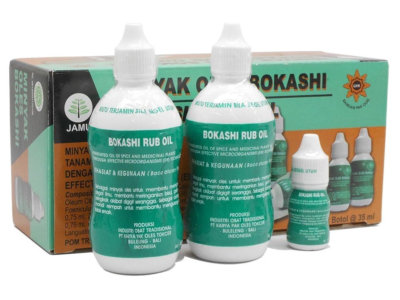 ビジネス成熟困惑するBOKASHI RUB OIL ボカシラブオイル 140ml (2本) 12ml (1本) 日本オリジナルモデル 日本正規代理店