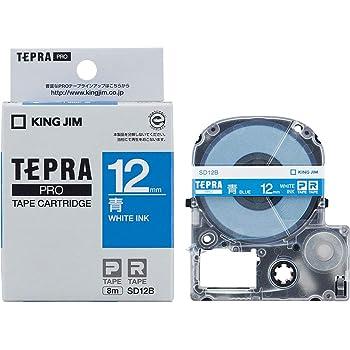 キングジム テープカートリッジ テプラPRO SD12B  カラーラベル 青 12mm