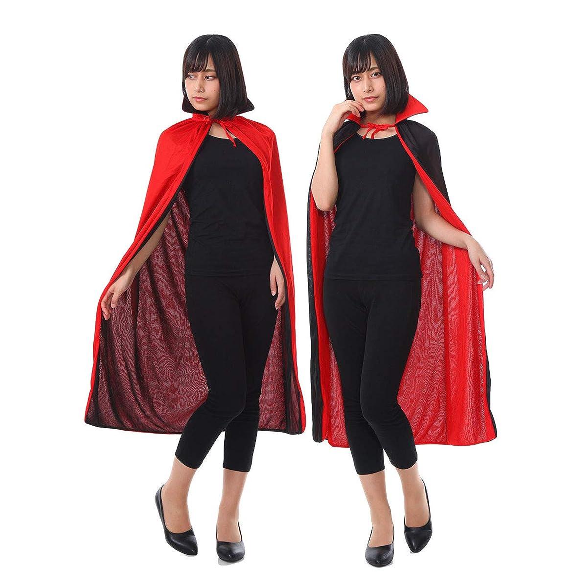 カートンマインドフルバタフライ【 本格的 】monoii 吸血鬼 魔女 コスプレ マント ハロウィン ドラキュラ 衣装 ヴァンパイア コスチューム 480