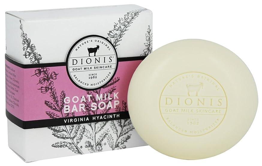 分子ふつう外部Dionis Goat Milk Skincare - 棒石鹸のヴァージニアのHyacinth - 2.8ポンド