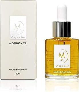 【オーガニックミー】モリンガオイル 100%天然高級オイル < 30ml × 2個 >