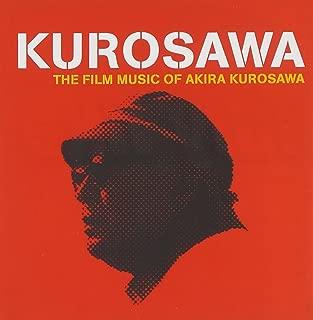 Best kurosawa music store Reviews