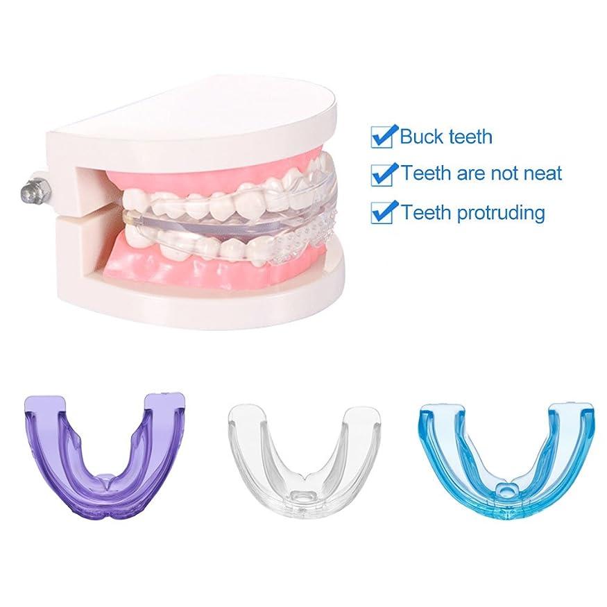発信組み合わせるハード歯の矫正、歯並びの固位器 直歯システム 使いやすい 紫