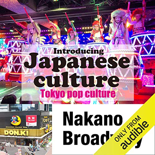 『Introducing Japanese culture -Tokyo pop culture- Nakano Broadway』のカバーアート